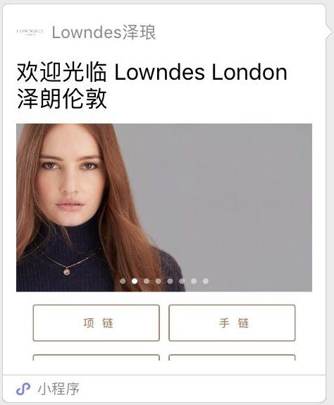 From Shopify to WeChat Mini-app, a Happy Entry into China