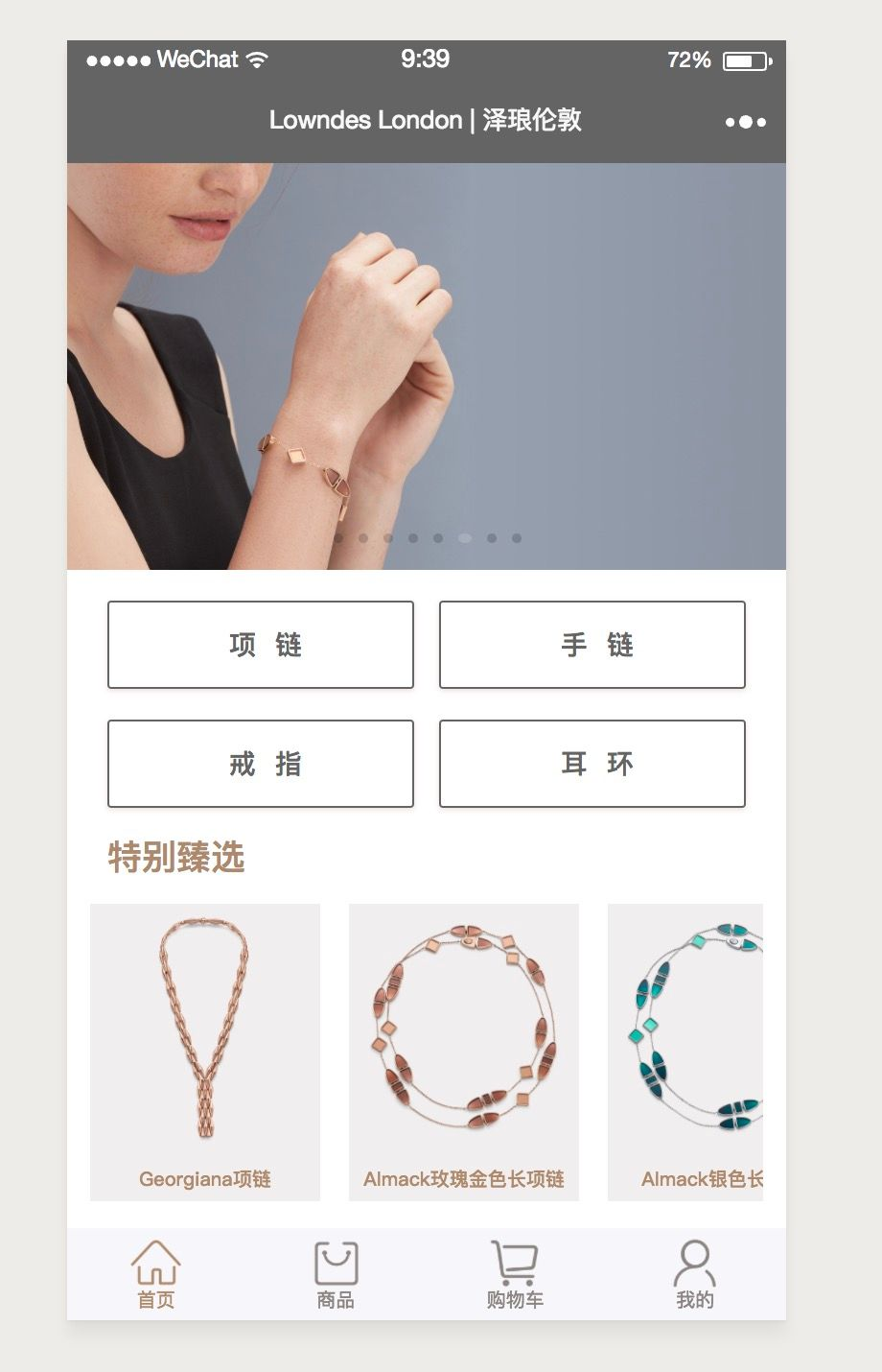 From Shopify to WeChat Mini-app, a Happy Entry into China for